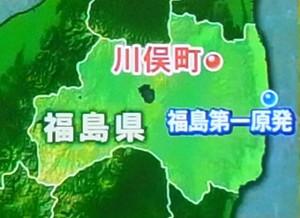 20130308062kawamata_2